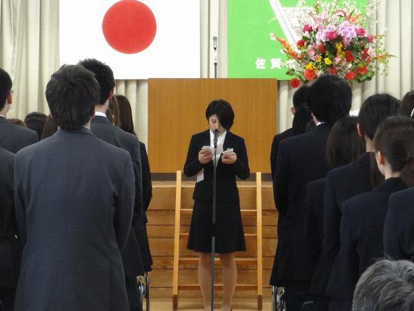 http://www.saga-kangaku.jp/blog/uploads/2018.3.16-10.jpg