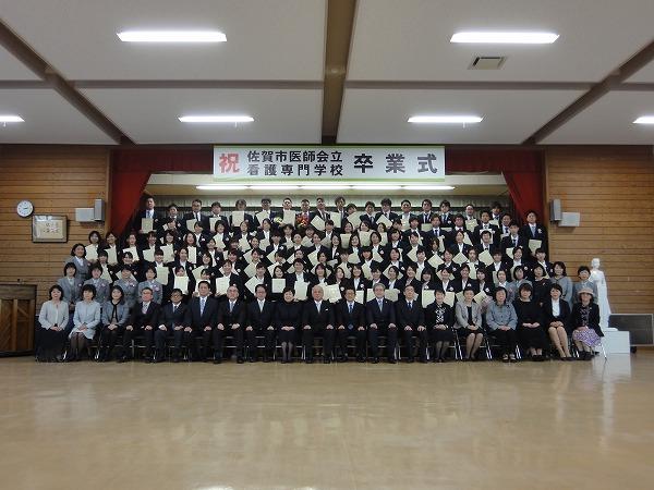 http://www.saga-kangaku.jp/blog/uploads/2018.3.16-16.jpg