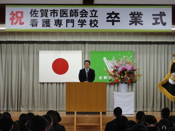 http://www.saga-kangaku.jp/blog/uploads/2018.3.16-6.jpg