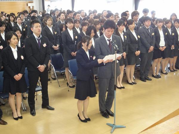 http://www.saga-kangaku.jp/blog/uploads/2018.3.16-9.jpg