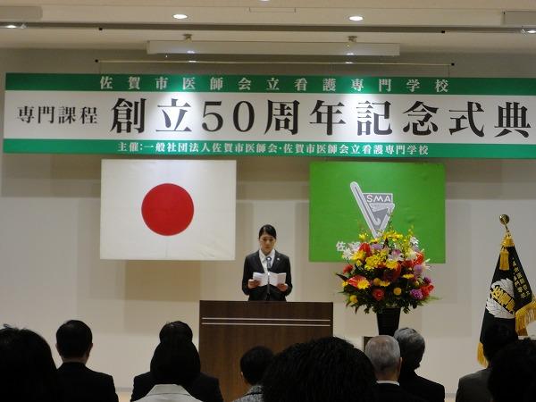 http://www.saga-kangaku.jp/blog/uploads/2018.6.2-7.jpg