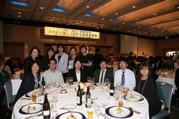 http://www.saga-kangaku.jp/blog/uploads/2018.6.4-14.jpg