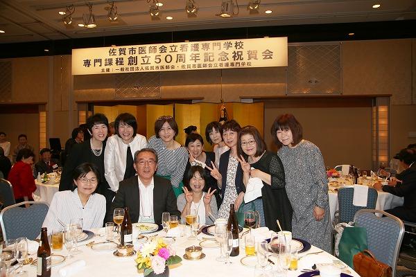 http://www.saga-kangaku.jp/blog/uploads/2018.6.4-17.jpg