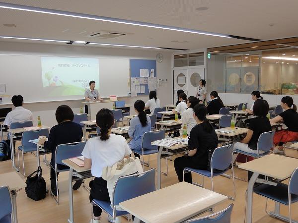 http://www.saga-kangaku.jp/blog/uploads/2018.8.9-1.jpg