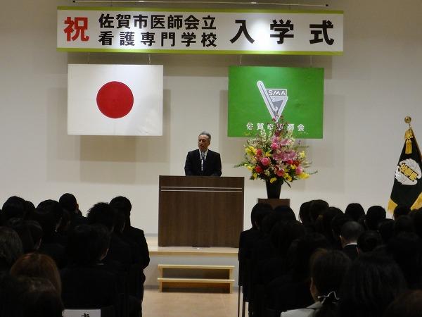 http://www.saga-kangaku.jp/blog/uploads/DSC05748.jpg