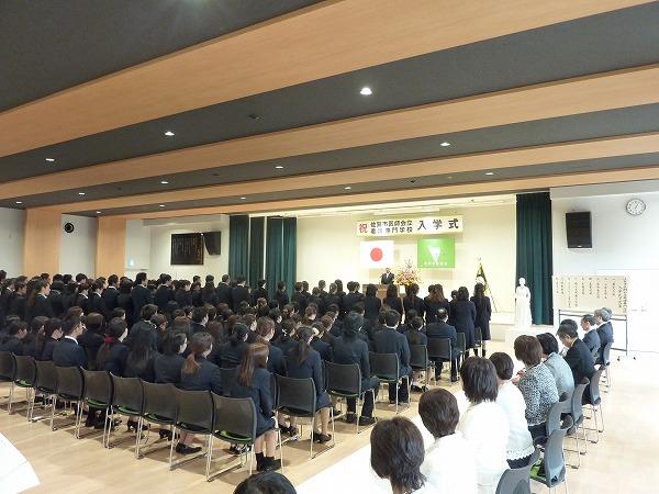http://www.saga-kangaku.jp/blog/uploads/P1160374.jpg