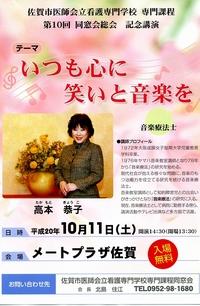 handbill.jpg