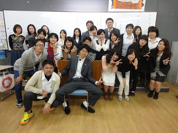 http://www.saga-kangaku.jp/student/uploads/2016.5.23-1.jpg