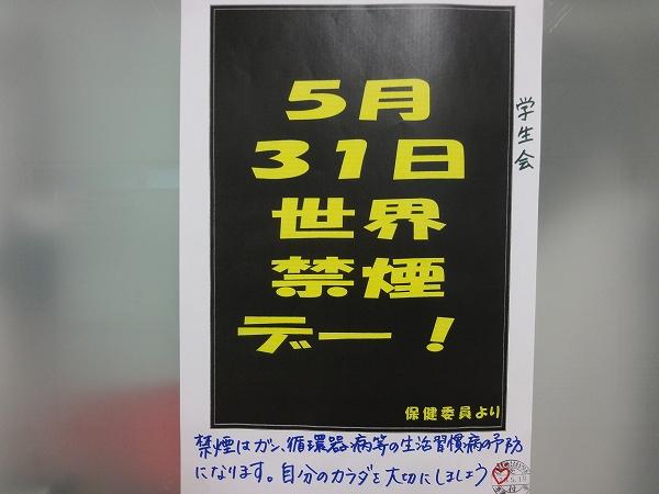 http://www.saga-kangaku.jp/student/uploads/2016.5.23-4.jpg