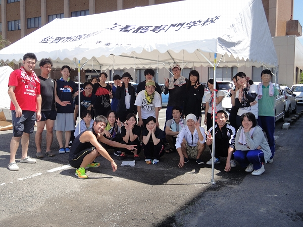http://www.saga-kangaku.jp/student/uploads/2016.8.8-1.jpg