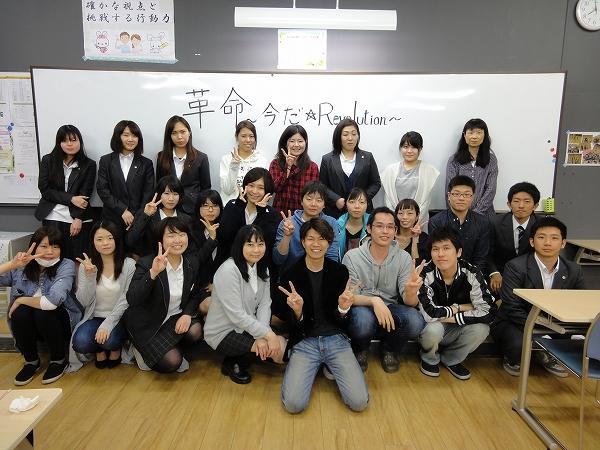 http://www.saga-kangaku.jp/student/uploads/2017.4.18-17-2.jpg