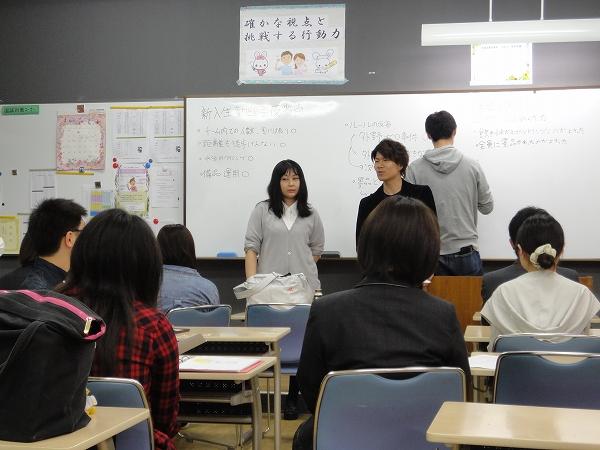 http://www.saga-kangaku.jp/student/uploads/2017.4.18-17-3.jpg